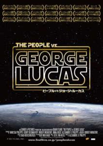 ピープル vs ジョージ・ルーカスの画像