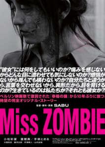 Miss ZOMBIEの画像
