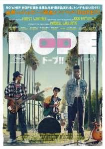 DOPE/ドープ!!の画像