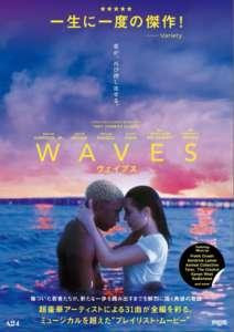 WAVES/ウェイブスの画像